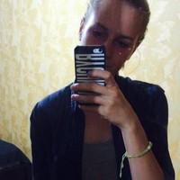 НастяНастя