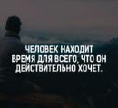 Lessionok Леся | Москва | 35