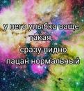 Фотоальбом Дениса Власова