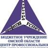"""БУ """"Областной центр профориентации"""""""