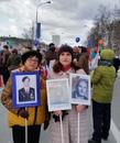 Персональный фотоальбом Ольги Миловановой-Егиазарьян