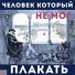 От автора читает валентин смирнитский