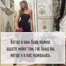 Фотоальбом Асем Амантай