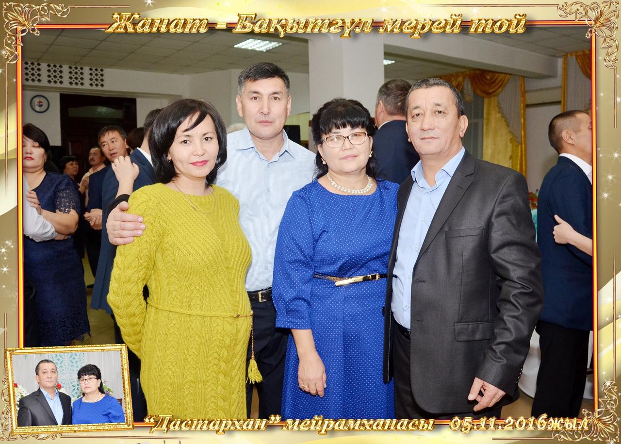 photo from album of Bahytgul Aryzgulova №12