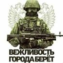 Личный фотоальбом Армана Нуржанова
