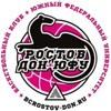 """Баскетбольный клуб  """"РОСТОВ-ДОН-ЮФУ"""""""