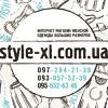 Магазин женской одежды больших размеров Style XL