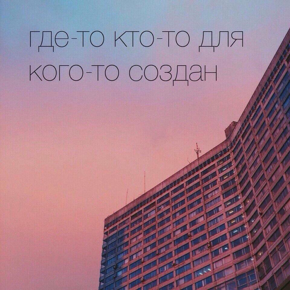 фото из альбома Марии Моренко №14