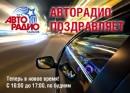 Фотоальбом Михаила Антонова