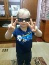 Личный фотоальбом Вовы Ефимова