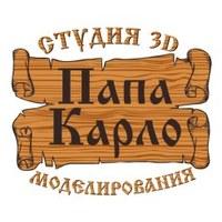 ВасилийВалов