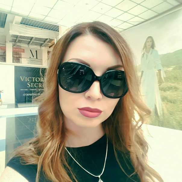 Юлия Шихвердиева, Россия