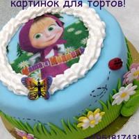 НатальяТортикова