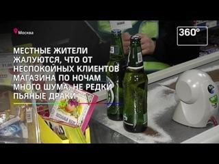 Алкогольный рейд в Люблино