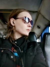 Нина Латышева