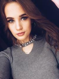 Ульяна Романова