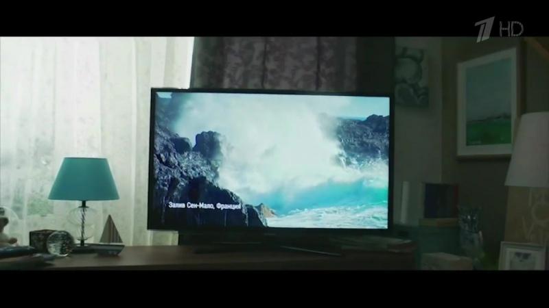 Реклама ЛинАква Беби - Ваша первая морская вода