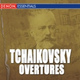 Чайковский Увертюра-фантазия - Ромео и Джульетта. Вступление (валторна, умеренно, пугающая)