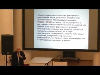 Татьяна Черниговская Мозг, Язык, Сознание Конвергенция наук