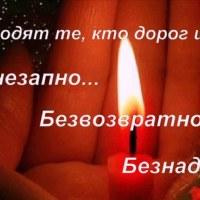 СергейСафронов