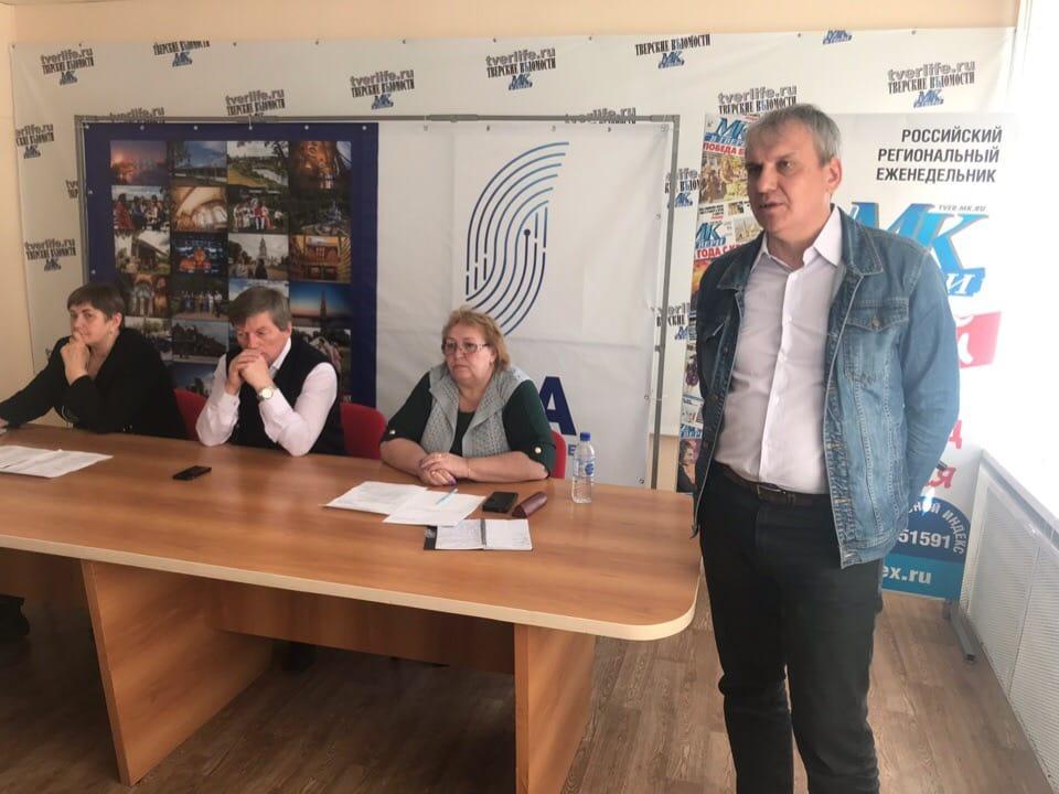 Дмитрий Ступин избран директором Верхневолжской ассоциации периодической печати