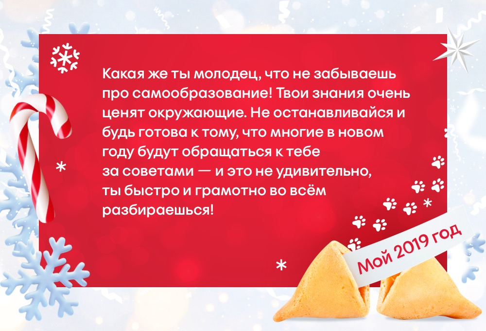 фото из альбома Анисии Паршиной №1