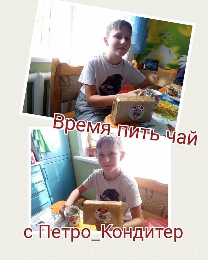 Резинкин Данила