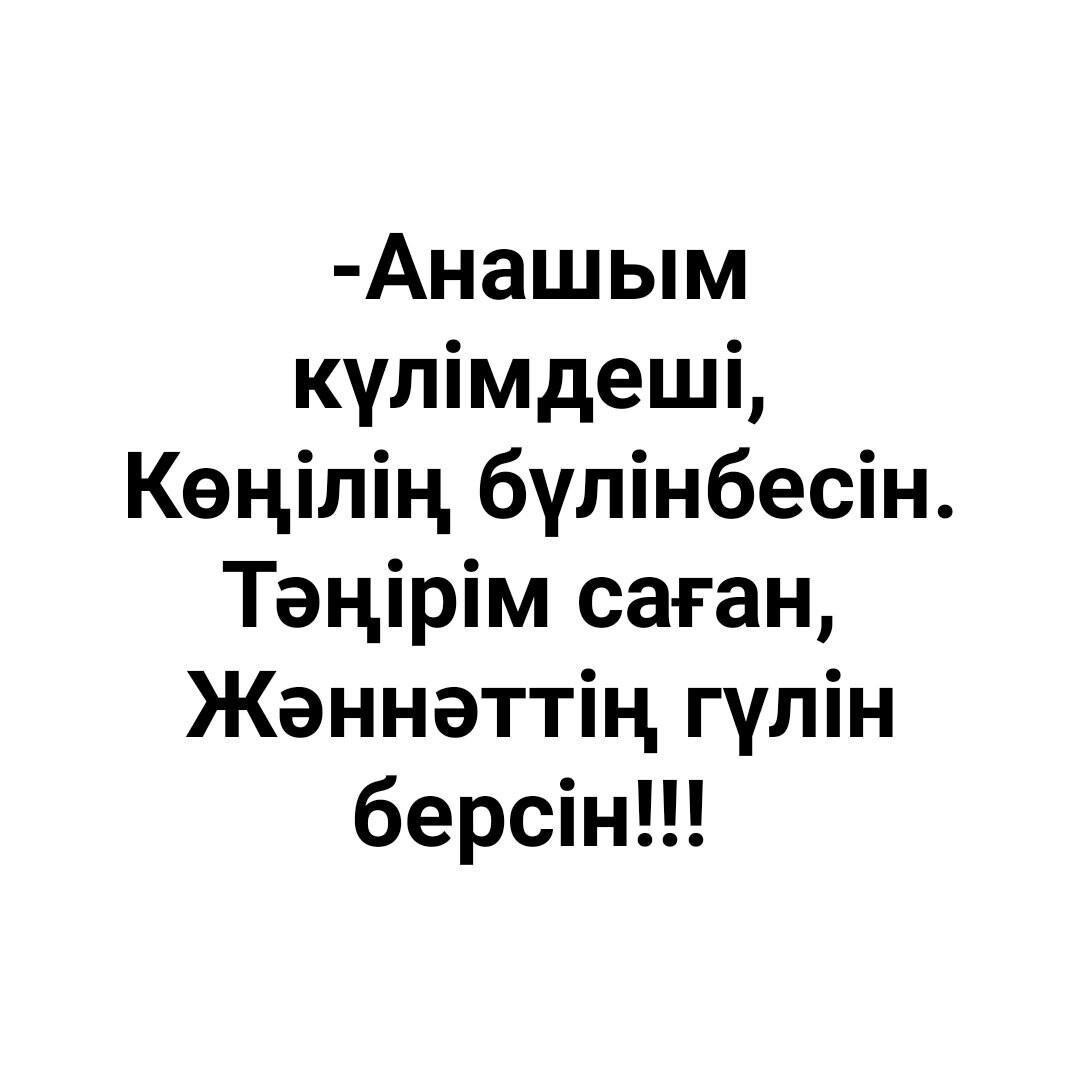 Болатбек, 21, Shymkent