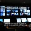 VidSyst.com - системы видеонаблюдения и охрана