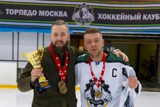 Торпедо москва сайт хоккейного клуба самые популярные музыка в ночных клубах