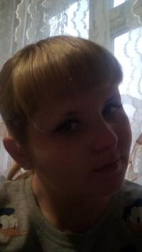 Яся Светличенко