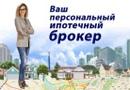 Фотоальбом Аллы Велижаниной