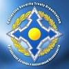 Sekretariat Odkb