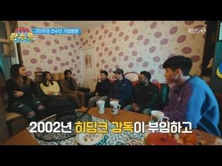 [VIDEO] 190705 Kai @ Eulachacha Man-Soo Ro (Let's Go Man Soo Ro) Episode 3