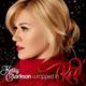 Kelly Clarkson - Underneath The Tree (OST Новогодний корпоратив / Office Christmas Party)