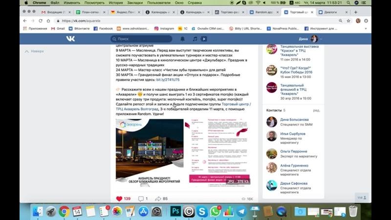 Итоги розыгрыша сертификатов в morojko