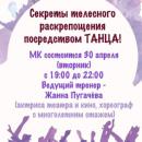 Пугачев Саша | Москва | 21