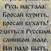 Константин Белоусов