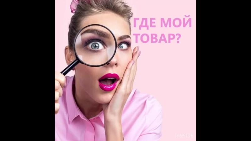 AZUMA сеть магазинов косметики