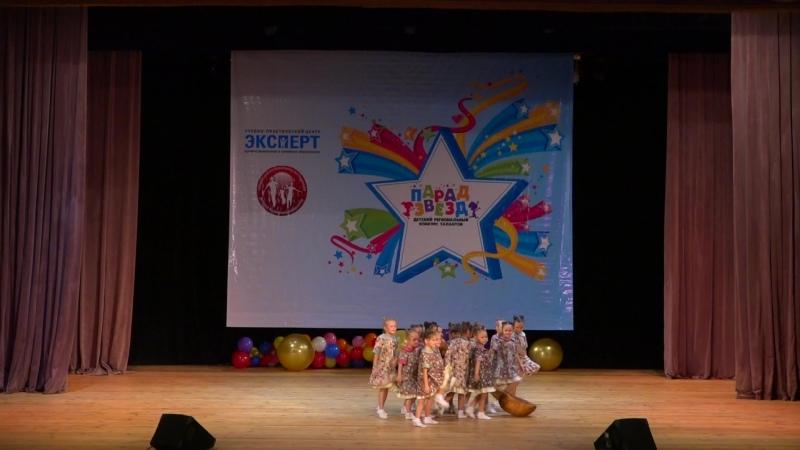 Танец За маму за папу тренер Путрова М Н Конкурс Парад звезд 16 11 19