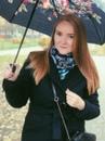 Татьяна Степанова фотография #8
