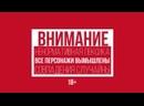 Непосредственно Каха - Субботний улов. К5 3 Сезон 720p.mp4