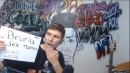 Даторов Даниил | Санкт-Петербург | 9