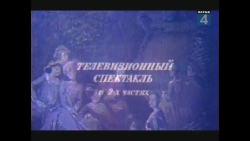 МАНН ТОМАС БУДДЕНБРОКИ