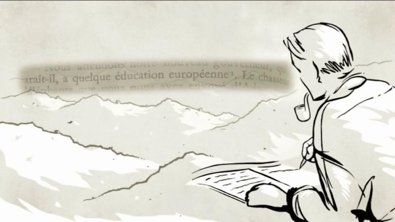 Артюр Рембо Роман с Хараром Rimbaud le roman de Harar Жан Мишель Джиан 2015
