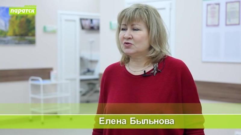 В Зеленодольске начал работать диализный центр