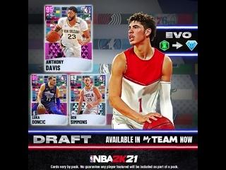 Коллекция карточек новичков «Draft» доступна в NBA 2K21