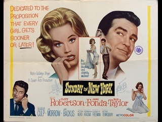 Воскресенье в Нью-Йорке / Sunday in New York (1963) Джейн Фонда, Род Тейлор