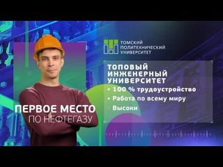 """Видео от Первый слет студентов """"Газпрома"""""""