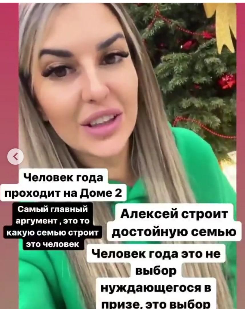 Майя Донцова отказалась от участия в конкурсе ЧГ